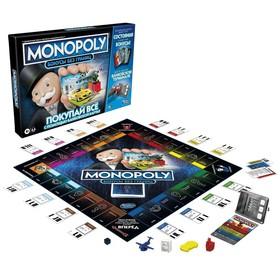 Игра настольная «Монополия. Бонусы без границ»