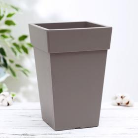 Кашпо со вставкой «Тубус», 4,5 л, цвет серый