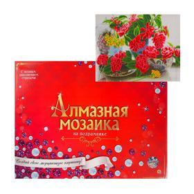 Алмазная мозаика 40х50 см, с подрамником, с полным заполнением, 28 цветов «Яркий букет на столе»