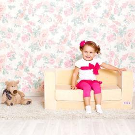 Раскладной бескаркасный диванчик серии «Классик», цвет бежевый