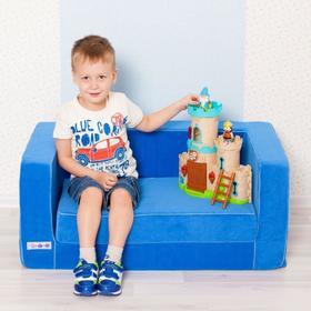 Раскладной игровой диванчик серии «Классик», цвет голубой