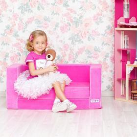 Раскладной игровой диванчик серии «Классик», цвет розовый