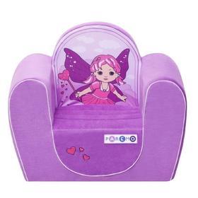 Игрушечное бескаркасное кресло «Фея», цвет сиреневый