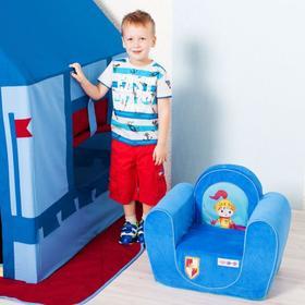 Игрушечное кресло «Рыцарь», цвет голубой