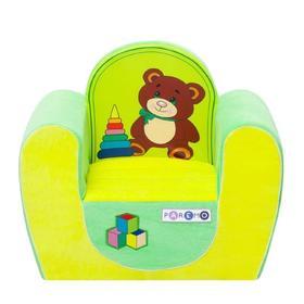 Игрушечное кресло Медвежонок, цвет жёлтый/салатовый