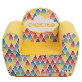 Игрушечное кресло серии «Инста-малыш», #Счастье