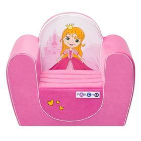 Мягкое игрушечное кресло «Принцесса», цвет розовый