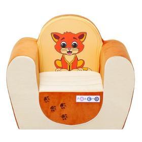 Мягкое игрушечное кресло «Котенок», цвет бежевый/оранжевый