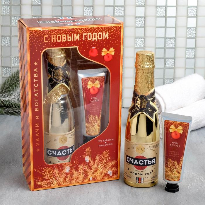 """Набор """"С Новым Годом"""", гель для душа Шампанское, крем для рук - фото 497784"""