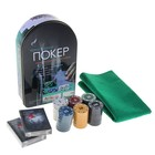 Set for playing poker: 2 deck cards 120 chips/Mr. cloth 57 x 40 cm, metal.box mix