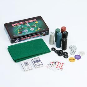 Набор для покера Poker Chips: 2 колоды карт по 54 шт., 300 фишек, сукно, металлический бокс