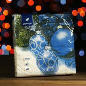 """Салфетки бумажные Перышко Prestige 33х33 """"Синие шары"""" 3сл 20л, Синие шары"""