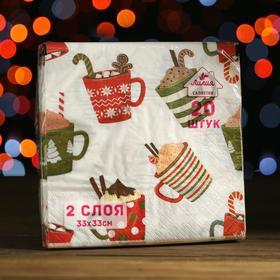 """Салфетки бумажные Лилия 33х33 """"Праздничный десерт"""" 2сл 20л, Праздничный десерт"""