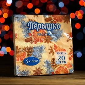 "Салфетки бумажные Перышко Prestige 33х33 ""Вкус праздника"" 3сл 20л, Вкус праздника"