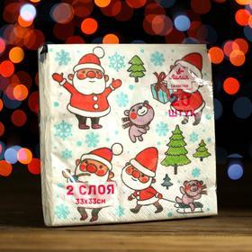 """Салфетки бумажные Лилия 33х33 """"Веселый Дед Мороз"""" 2сл 20л, Веселый Дед Мороз"""