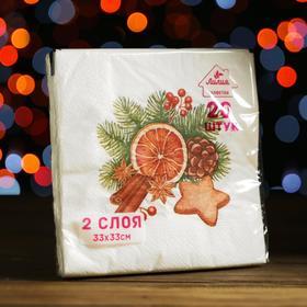 "Салфетки бумажные Лилия 33х33 ""Аромат праздника"" ОРД 2сл 20л, Аромат праздника"