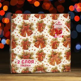 """Салфетки бумажные Лилия 33х33 """"Колокольчики"""" ОРД 2сл 20л, Колокольчики"""