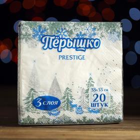 "Салфетки бумажные Перышко Prestige 33х33 ""Сказочный лес "" 3сл 20л, Сказочный лес (синий)"