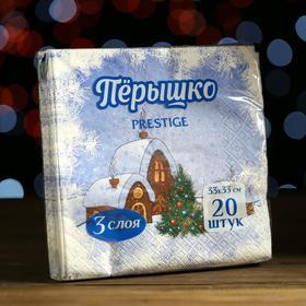 """Салфетки бумажные Перышко Prestige 33х33 """"Новогодняя ночь"""" 3сл 20л, Новогодняя ночь"""