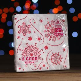 """Салфетки бумажные Лилия 33х33 """"Рождественская вьюга""""  ОРД 2сл 20л, Рождественская вьюга (кра"""