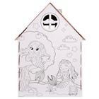 Дом-раскраска из картона «Милые принцессы» - фото 106074653
