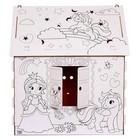 Дом-раскраска из картона «Милые принцессы» - фото 106074655