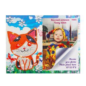 Алмазная фоторамка «Весёлый котёнок»