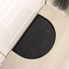 "The semi-circular door Mat ""Welcome. Arch"" trim, MIX color"