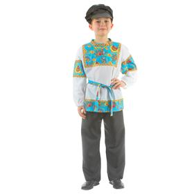"Russian costume ""Fairy flowers"", shirt, pants, cap, p. 36, height 134-140, color blue"
