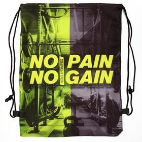 Мешок спортивный «No pain»: 32 х 42 см