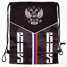 Мешок спортивный «Rus»: 32 х 42 см