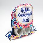 """Shoe bag with transparent insert """"Catch every moment"""", 39 x 30.5 cm"""