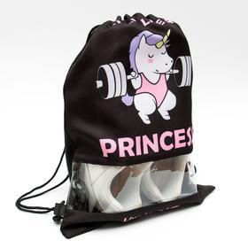 Мешок спортивный «Princess»: 39 х 30,5 см