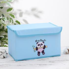 Короб для хранения с крышкой «Панда», 28×20×17 см, цвет голубой