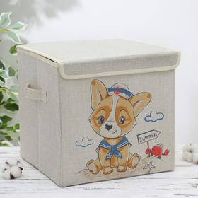 Короб для хранения с крышкой «Морячок», 28×20×17 см, цвет бежевый