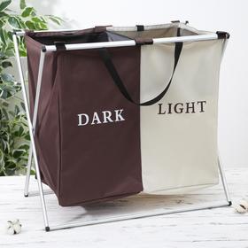 Корзина для белья двойная Dark or Light