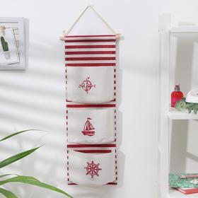 Органайзер с карманами подвесной «Морской бой», 3 кармана, 55×20 см, цвет корчневый