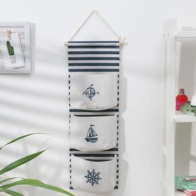 Органайзер с карманами подвесной «Морской бой», 3 кармана, 55×20 см, цвет синий