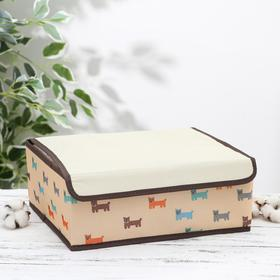 """Laundry organizer with lid 13 cells , 32,5x24x12 cm """"Dogs"""""""