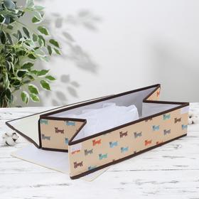 Органайзер для белья с крышкой «Собачки, 16 ячеек , 50×33×13 см - фото 4640855