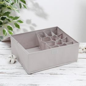 Органайзер для белья с крышкой «Тея», 13 ячеек , 32,5×24×12 см, цвет серый - фото 4640850