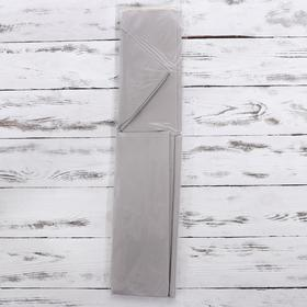 Органайзер для белья с крышкой «Тея», 13 ячеек , 32,5×24×12 см, цвет серый - фото 4640853