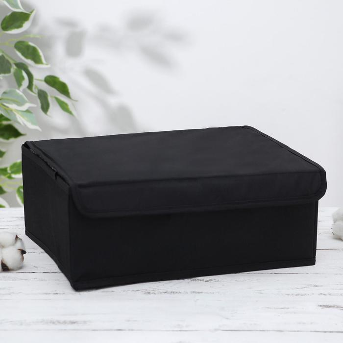 Органайзер для белья с крышкой «Тея», 13 ячеек, 32,5×24×12 см, цвет чёрный - фото 4640845
