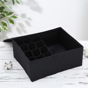 Органайзер для белья с крышкой «Тея», 13 ячеек, 32,5×24×12 см, цвет чёрный - фото 4640846