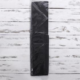 Органайзер для белья с крышкой «Тея», 13 ячеек, 32,5×24×12 см, цвет чёрный - фото 4640848