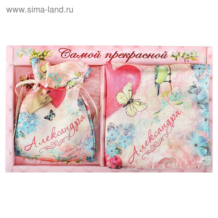 """Подарочный именной набор """"Александра"""" (зеркало, платок)"""