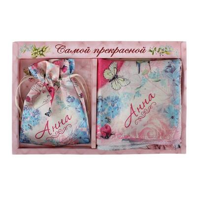 """Подарочный именной набор """"Анна""""(зеркало, платок)"""