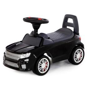Каталка-автомобиль SuperCar №6 со звуковым сигналом, цвет чёрный
