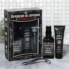 """Набор """"Лучшему из лучших"""", гель для душа, гель для бритья, станок для бритья - фото 497919"""