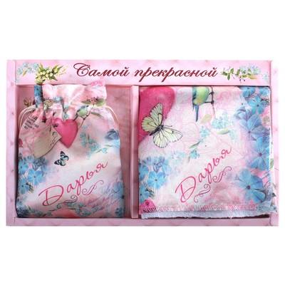 """Подарочный именной набор """"Дарья"""" (зеркало, платок)"""